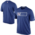 "New York Giants - Sideline ""Legend Jock"" Tee"