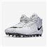 Nike 880144 Force Savage PRO White