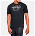 Under Armour 1305399 FB Unstoppable Speed SS T